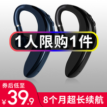 Kenpai upgraded Bluetooth headset single ear male general distribution Huawei vivo Huawei Android mobile phone long standby wireless driving general answer phone
