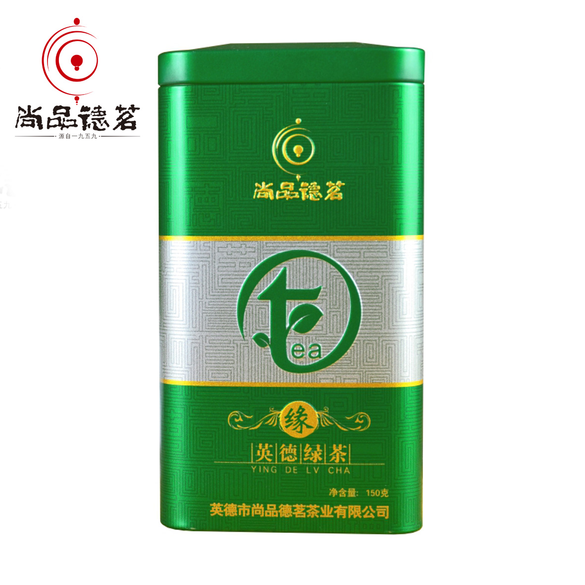 尚品德茗缘150g罐装英德绿茶叶广东清远特产绿茶中-英德绿茶(大福报食品专营店仅售80.5元)