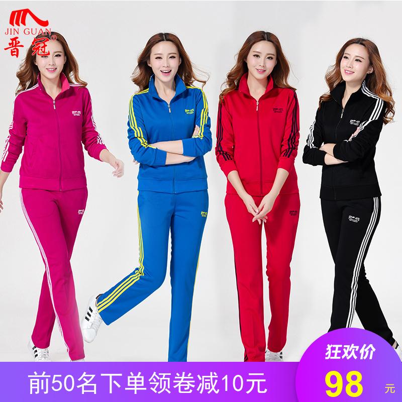 晋冠南韩丝春秋团体运动服套装长袖两件套中老年佳木斯广场舞健身
