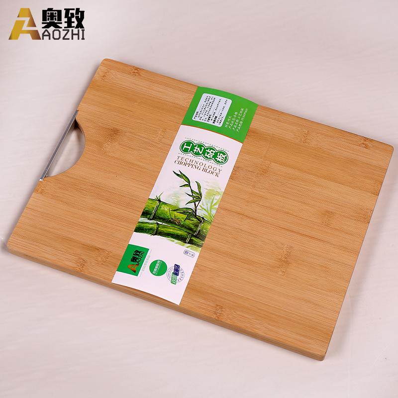 奧致 實木菜板砧板切菜板實木砧板 長方形加厚楠竹案板大號擀麵板