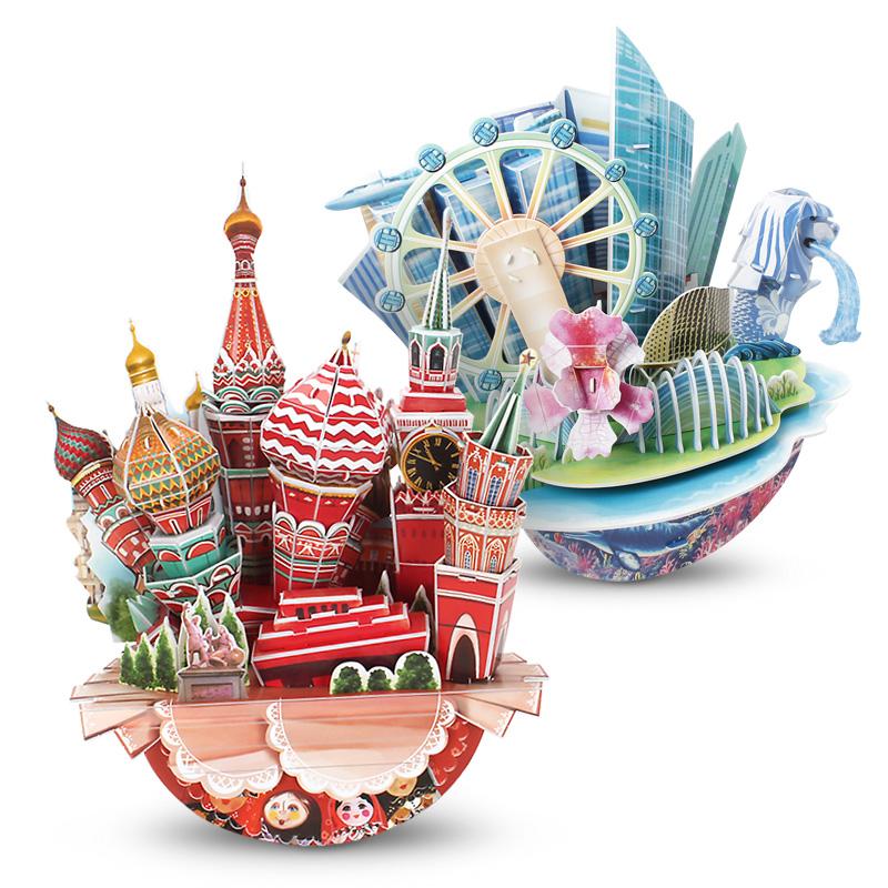 乐立方创意3D立体拼图 俄罗斯纽约巴黎城市模型拼装趣味手工玩具