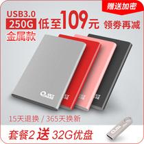 高速轻薄便携USB3.0存储500GB笔记本移动硬盘1TB移动硬盘2TB纽曼
