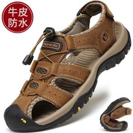 凉鞋男潮户外运动真皮包头休闲鞋拖鞋2020新款夏季透气男士沙滩鞋图片