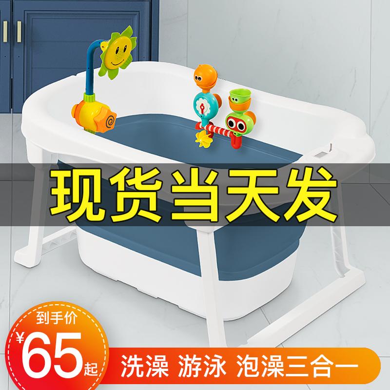 宝宝折叠可游泳家用新生大号洗澡盆