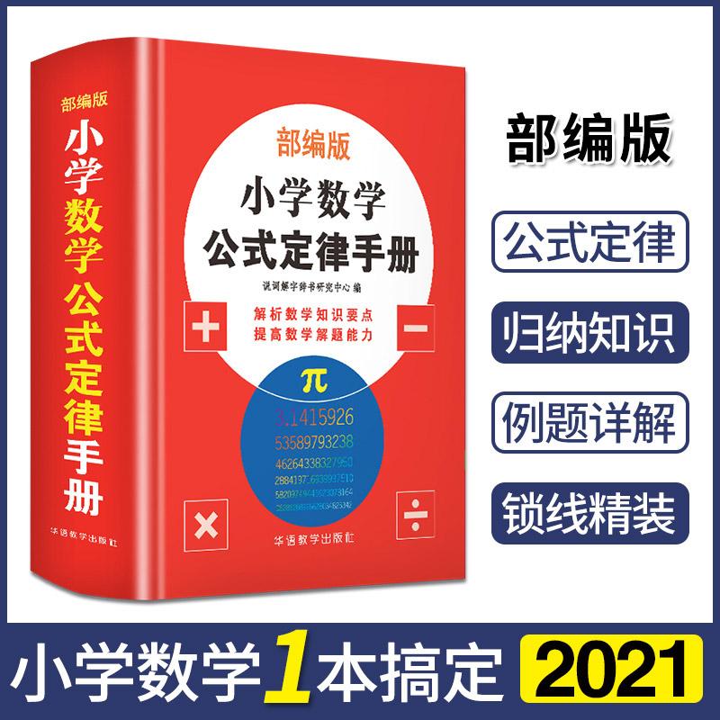 Религиозные и историческая энциклопедии Артикул 43752351142