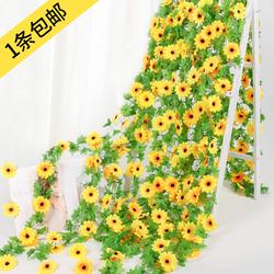 仿真太阳花藤条向日葵花藤假花藤蔓室内壁挂空调管道遮挡装饰花条