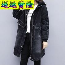 秋冬加大码女装加绒加厚棉衣外套胖mm高端品质减龄中长款牛仔外套