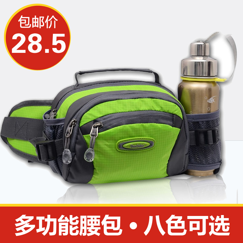 Outdoor sports multi-function running bag tourism mountaineering large capacity water bottle waist bag mens and womens cash collection business bag