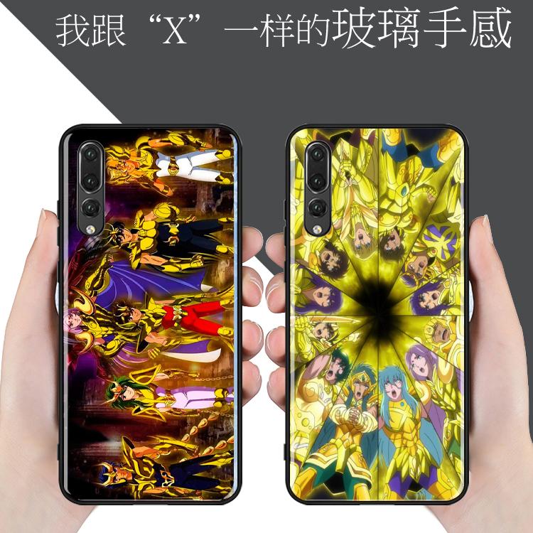 适用于p10P20P30PROmate2030玻璃手机壳保护套黄金圣斗士星矢