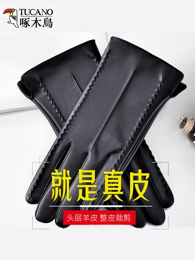 Мужские перчатки из овчины Артикул 599335222931