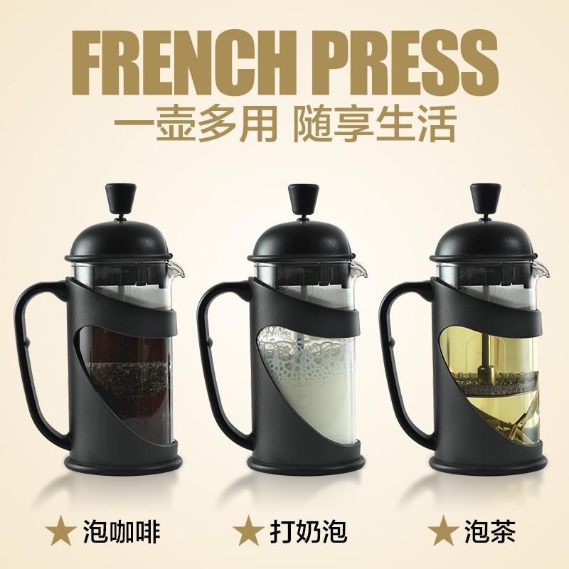 法压壶 咖啡壶 法式滤压壶 过滤杯冲茶器玻璃家用手冲咖啡壶套装