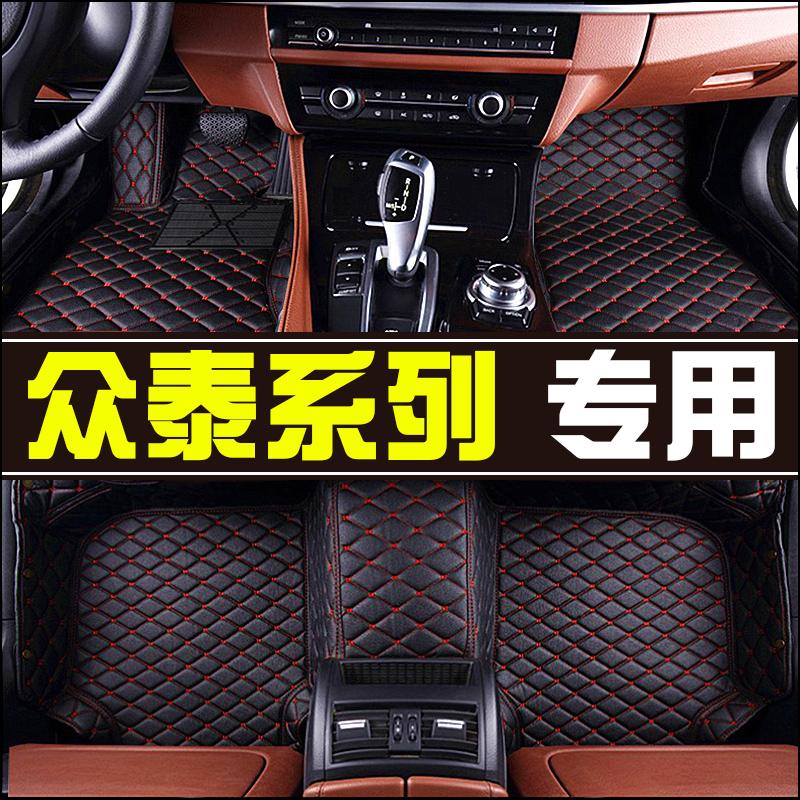 全包圍汽車腳墊 於眾泰SR7 SR9 T600 Z300 Z500 Z700 大邁X5X7