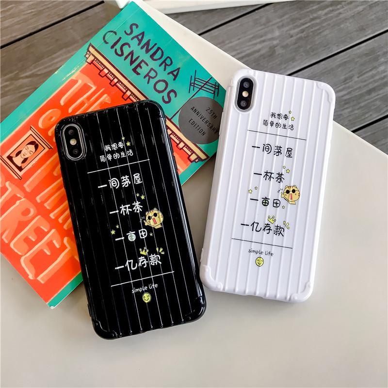 不包邮个性创意文字vivoY7S手机壳z3/z5x/v11i保护套y66全包y67硅胶
