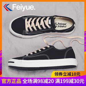 飞跃男鞋帆布鞋男夏季韩版潮流休闲学生板鞋女百搭低帮时尚潮布鞋