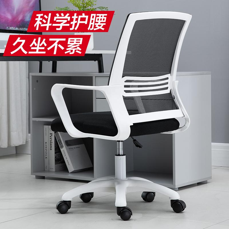 Офисные кресла Артикул 599013592724