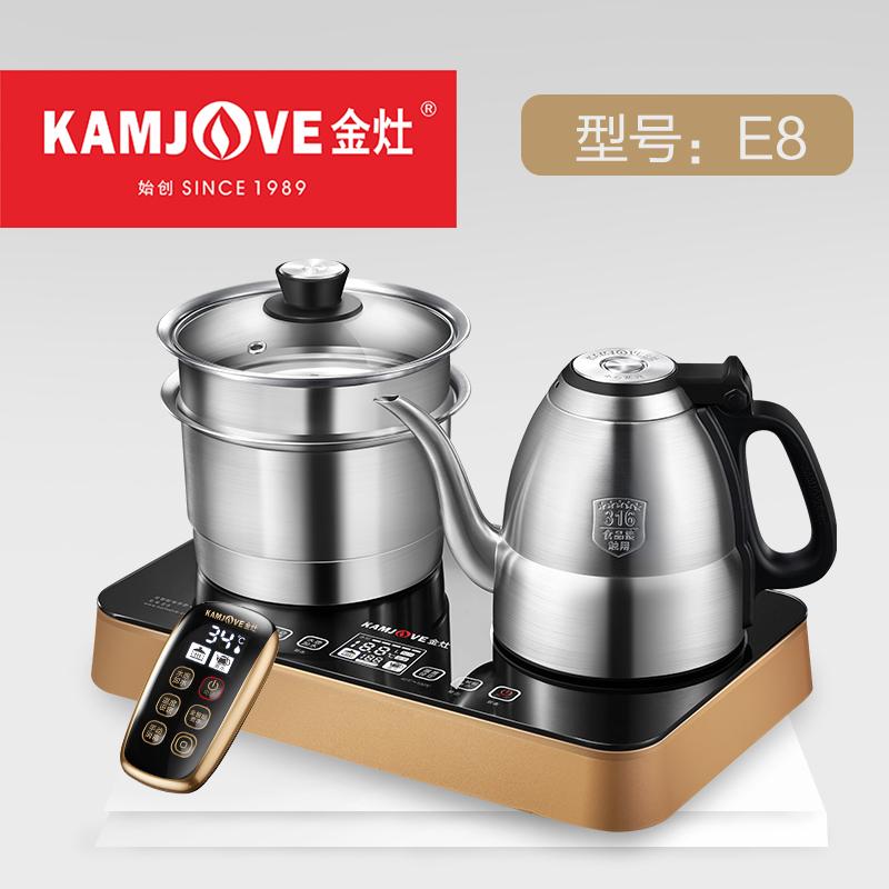 金灶 E8遥控全自动上水电热水壶烧水壶保温电茶壶煮茶电茶炉