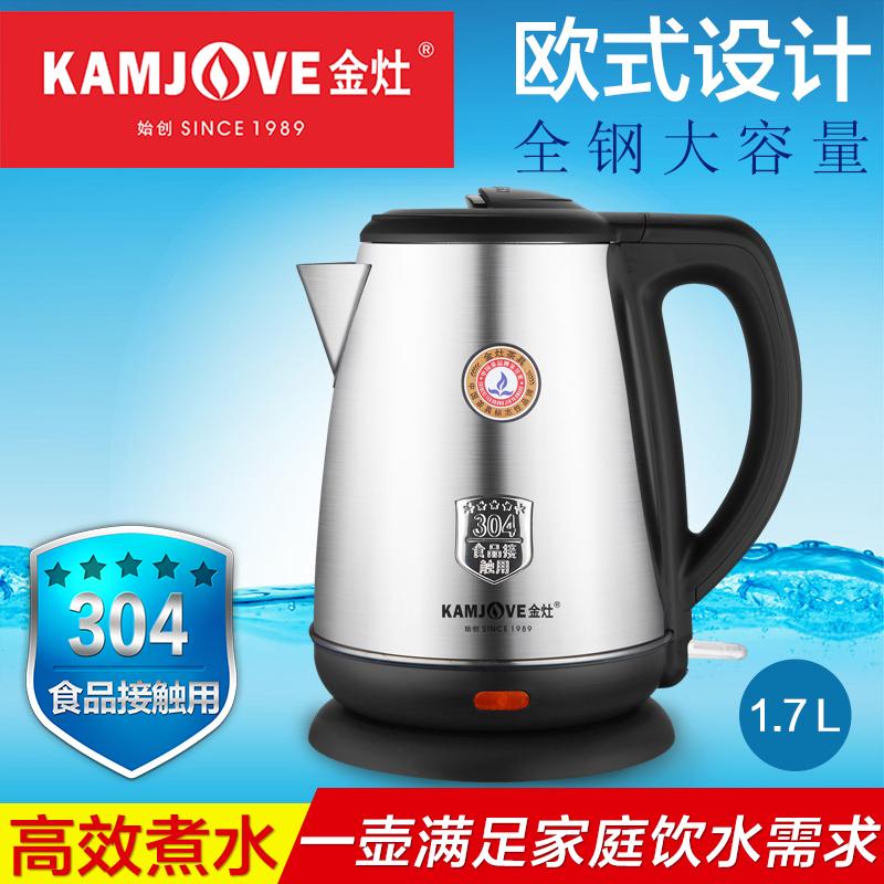 KAMJOVE/金灶 T-65 食品接触用304不锈钢烧水电热水壶全钢烧水壶