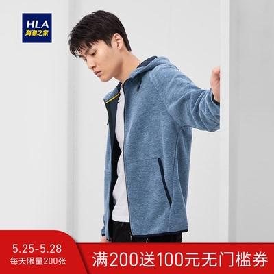 HLA/海澜之家摇粒绒夹克外套男时尚休闲连帽款