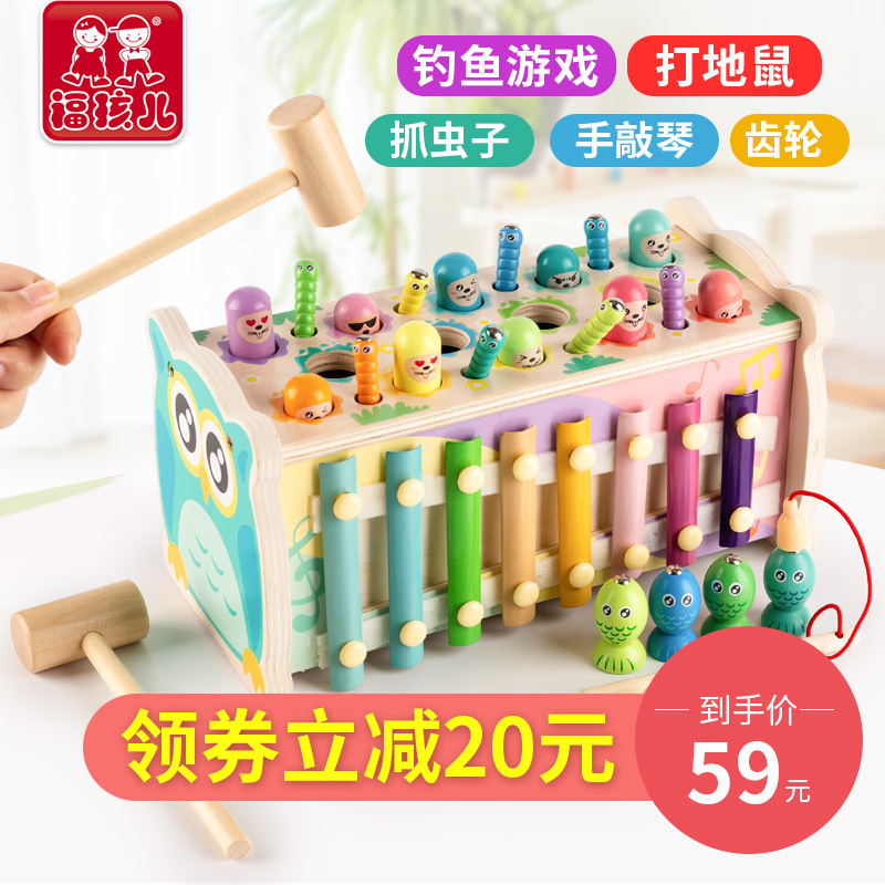 Multi functional fishing toys, intelligence, brain building, early childhood education, 2-3 and a half years old, 1-4 boys and girls