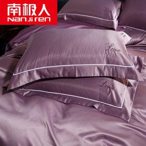 南极人真丝桑蚕丝美容枕巾丝绸儿童枕头套单个双人真丝枕枕套一对