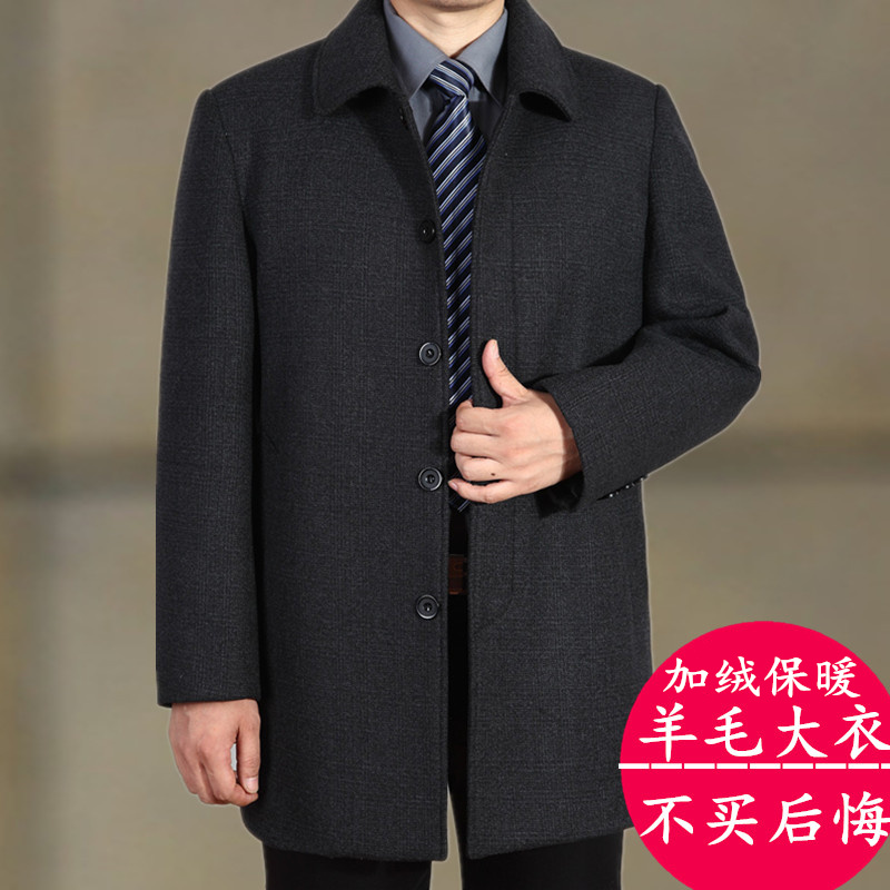 Middle aged mens wool overcoat thickened winter overcoat middle-aged and old peoples medium long Nizi overcoat father windbreaker