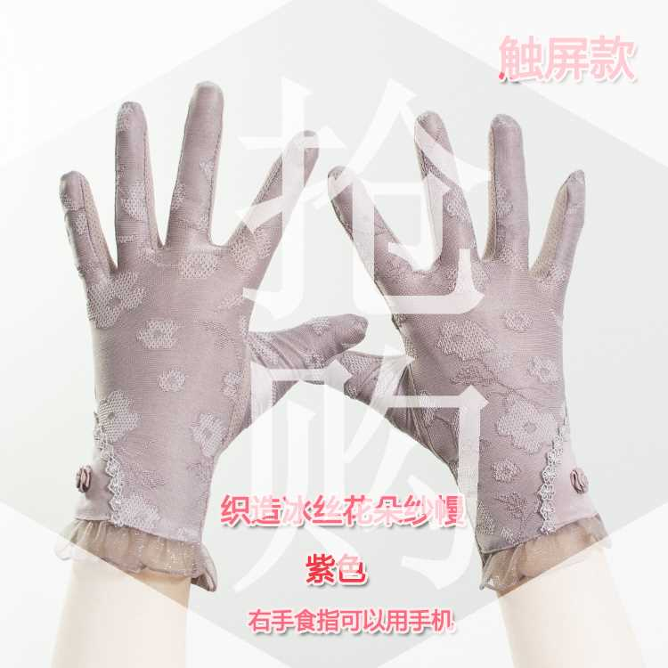 Sun proof gloves in summer womens spring and autumn touch screen protection