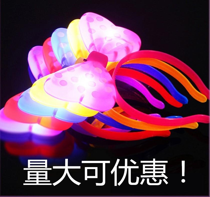 限8000张券发光发箍头箍亮灯闪光牛角发饰夜光小孩发卡荧光发亮夜市小玩具