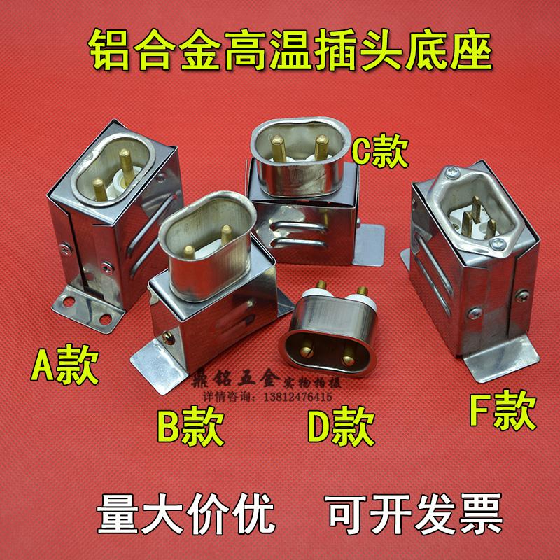 アルミニウム合金電気ヒーター台座工業用コンセントでセラミック電気ストーブを加熱する。