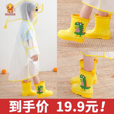 儿童雨鞋宝宝雨靴女童水鞋卡通防滑男童1-2岁3小童婴幼儿水靴小孩