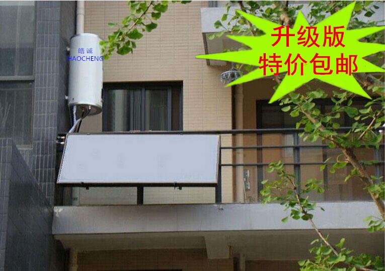 平板太阳板阳台壁挂太阳能热水器家用阳台太阳能热水器高层太阳能