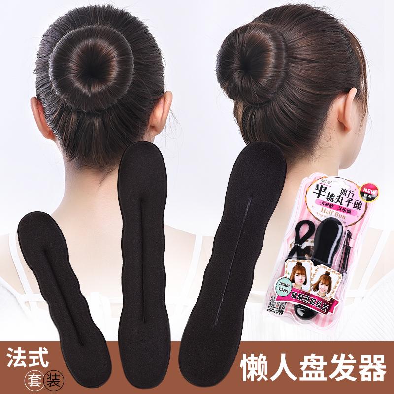 丸子头盘发器2020新款懒人蓬松夹扎头发儿童花苞头神器发夹头饰