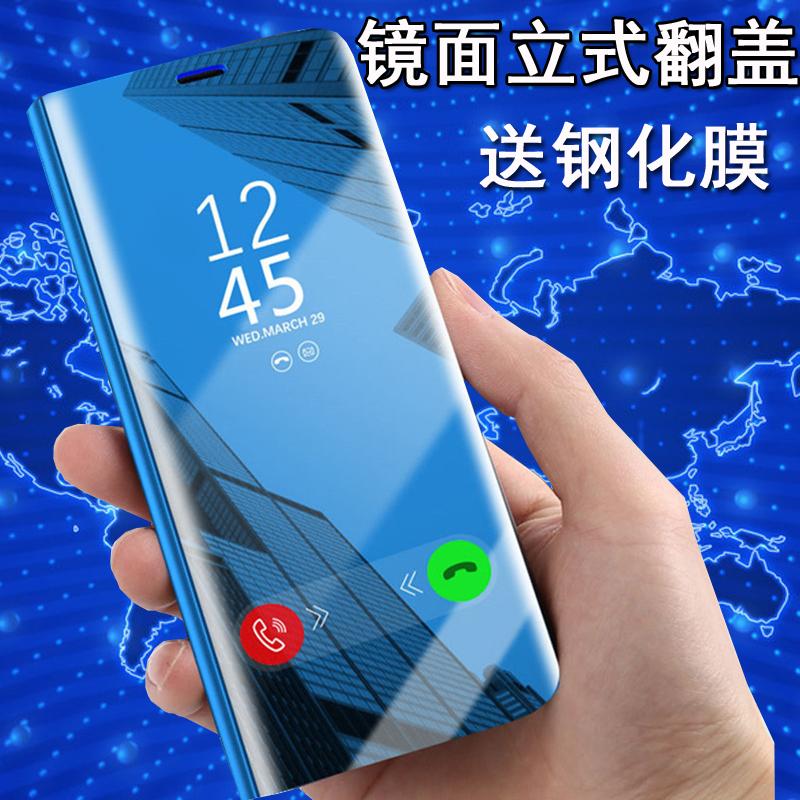 oppoA9X手机壳oppo A9保护oppoa9翻盖A9X皮套A7n镜面opo