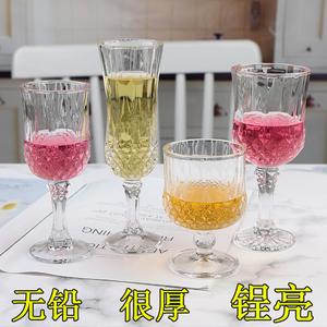 无铅玻璃钻石红酒杯葡萄酒香槟杯干邑杯威士忌酒杯甜酒鸡尾酒杯子