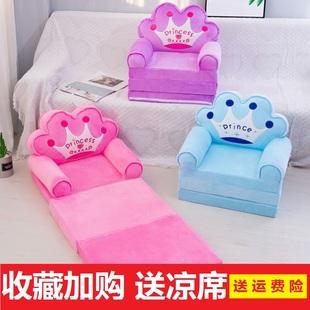 儿童折叠沙发床午睡卡通可爱幼儿园宝宝小沙发懒人座椅可拆洗三层