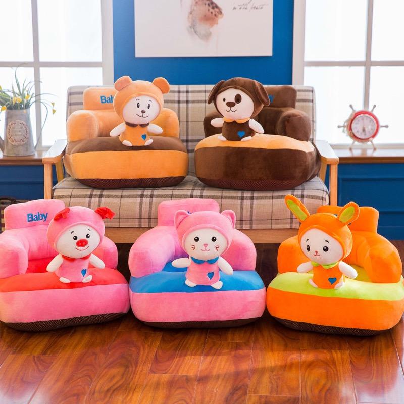 寶寶學坐沙發嬰兒餐桌椅卡通可愛兒童小沙發迷你安全防摔靠背座椅