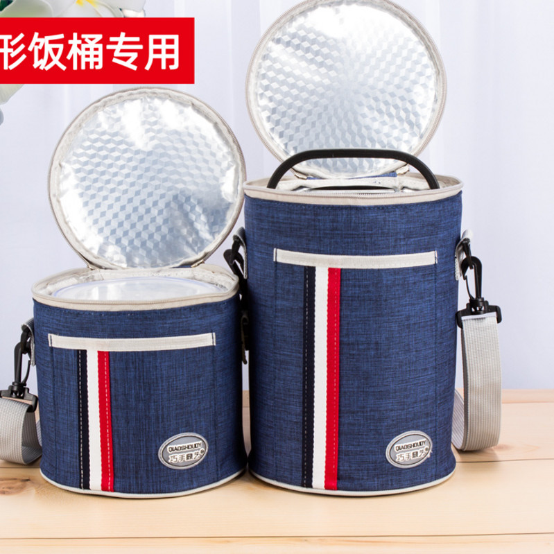 Heat preservation bucket bag with rice bag round lunch box bag heat preservation bag aluminum foil thickened lunch bag for office workers