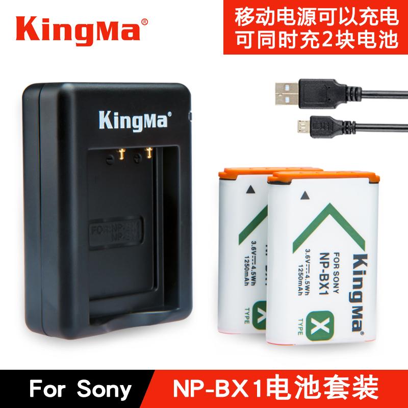 Сила код NP-BX1 аккумулятор sony черная карта RX1R RX100M5 M4 M3 CX405 WX350 X3000R