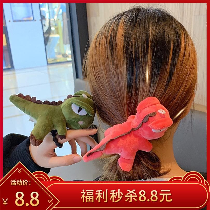 Cute little dinosaur doll net red skin band Plush hair rope girl leather cover girl head rope girl simple girl hair tie
