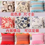 全棉老粗布抱枕套不含芯正方形纯棉沙发靠垫腰枕床头靠背汽车靠枕