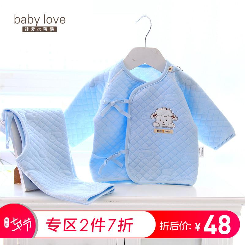 【清仓】婴儿新生儿衣服纯棉保暖内衣套装宝宝和尚服春秋冬季