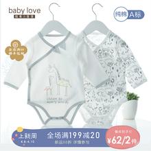 婴儿包屁衣纯棉宝宝春秋夏薄款连体衣服新生儿和尚服三角俐衣夏装