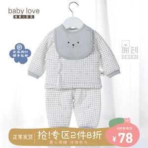 babylove婴儿保暖内衣夹棉加厚棉衣服和尚服秋冬季套装冬装带围嘴