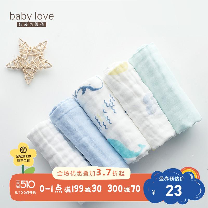Полотенца для новорожденных Артикул 592722619580