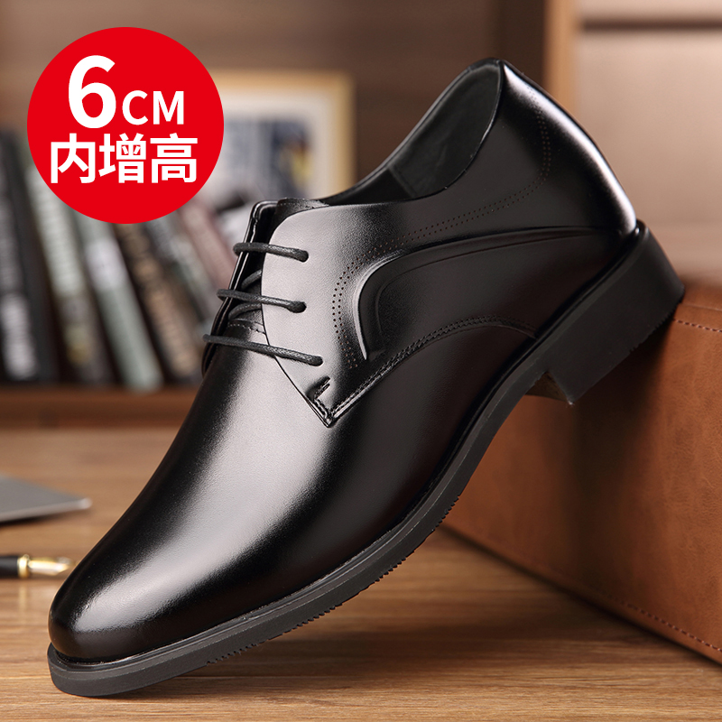 Red green fly spring air permeable invisible mens heightening shoes leather leather inner heightening mens shoes business dress shoes 6cm wedding shoes