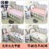 ins Explosion Crown Nordic Crib Pure Cotton Sheet Baby Bed Sheet Pillow Case Three-piece Set