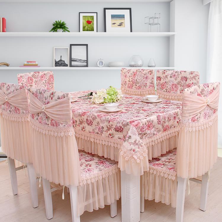 Скатерти и чехлы для стульев Артикул 44381751242