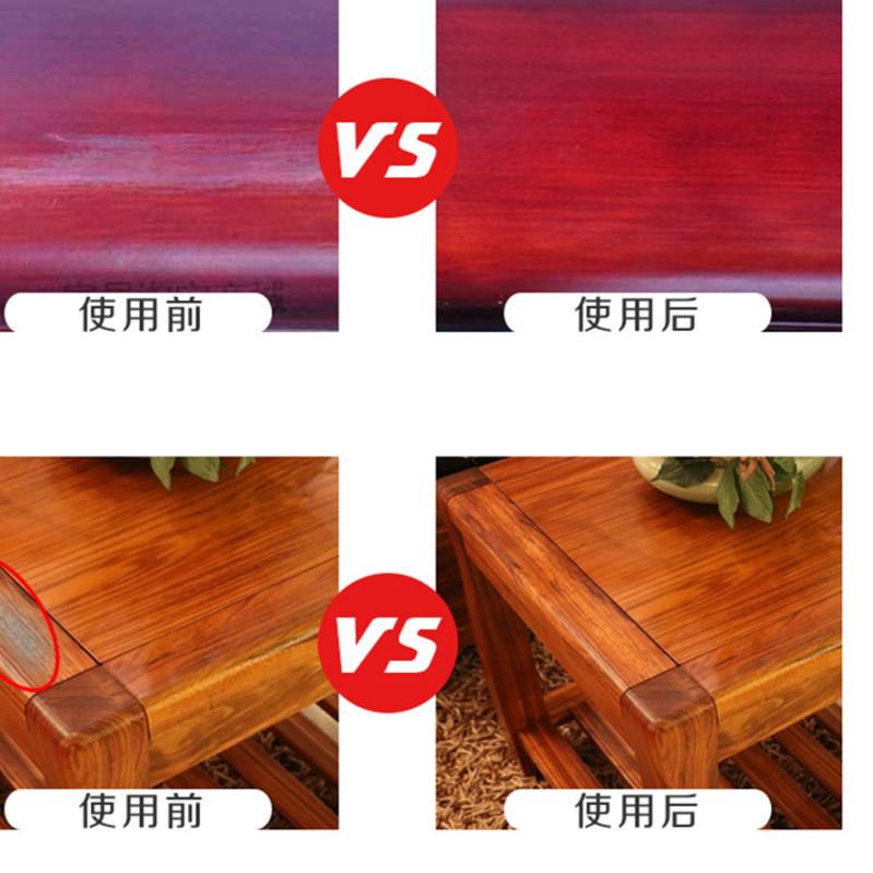 億?色の家具を補修し、塗料の表面塗装を自動的に手で振って、実色のピアノを塗ります。
