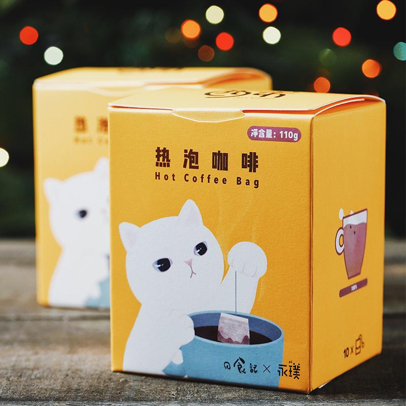 日食记永璞热泡2盒装20包热咖啡粉11月13日最新优惠
