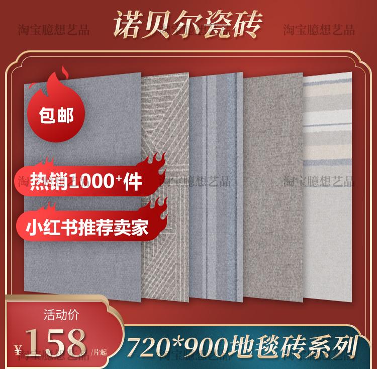 Керамическая плитка Артикул 606727277099