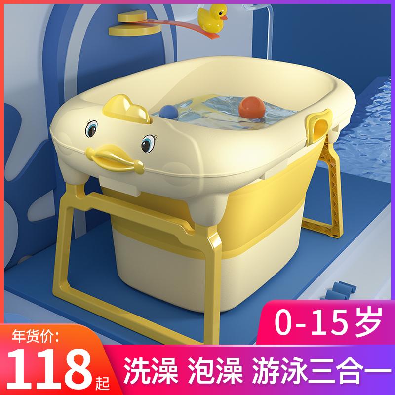 折叠新生大号家用可游泳宝宝洗澡盆